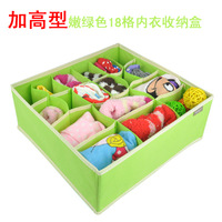 Beightening type non-woven underwear storage box zipper storage box 320g