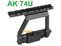 AK 74U Mount Quick release 20mm  AK Side Rail Lock Scope Mount Base  for AK 74U Rifle free shipping