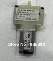 DIY Mini air pump DC 3V air Pressure Pump - KPM14A /  Wrist Blood Pressure Monitor Mini blood pressure monitor