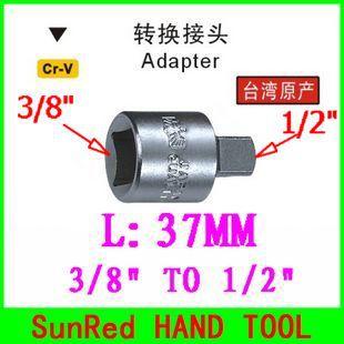 Гаечный ключ SunRed BESTIR L:37 3/8 1/2 , NO83940 ключ торцевой vorel l типа 17мм