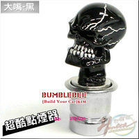 Free Shipping!!Fashion!Big mouth Skull! resin Universal, Car Cigarette Lighter,cigarette lighter socket (black),C-012