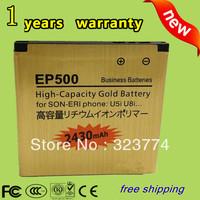Free shipping New 2430mAh High Capacity Gold Standard Battery for SONY Vivaz U5i E15i U8i X8 E16i WT18i ST15i WT19i