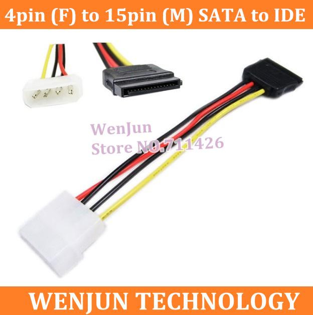 Free Shipping 200PCS SATA Power Cable 4pin (F) to 15pin (M) SATA to IDE hard drive cable 4 pin to 15 pin SATA Power Cable(China (Mainland))