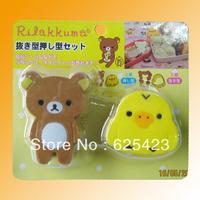 Hot Sale! Free Shipping Brand New Cartoon Bear and Chicken Shape DIY Plastic Sushi Mold Sushi Tools & Rice Balls Mould 2 Pcs Set