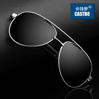 2014Aviator Star Brand Design TAC Polarized Men's Sunglasses Driver Mirror Driving Male Fishing Man Sun Glasses Alloy Eyewears