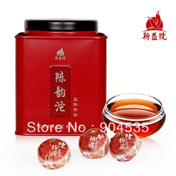 Free Shipping 200g/Box Puer cooked tea Dry Mini Tuo Tea 40pcs/Box puerh Ripe Sliming tea puerh