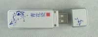 blue and white porcelain Portable Cigarette Lighter USB lighter 4G USB flash drive lighter