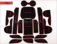 2013 Hyundai New Santa Fe IX45 Non-Slip Interior Door Slot Mat Pad Cup Mat 17pcs