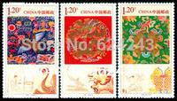 China Stamp 2011-12 Yun Brocade