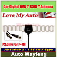 ANT29db 5V Feed 2 In 1 Car Digital DVB-T TV FM Radio Booster Antenna Aerial