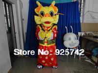 The Chinese dragon cartoon costume performance wear mascot cartoon full body costume show props