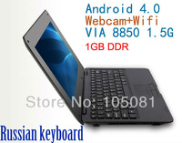 "10"" Mini student laptop netbook computer android 4.0 VIA8850 1.5GHz 1GB DDR3 4GB wifi+WEBcamera+Russian keyboard Free shippoing"