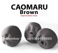 4pcs/lot Free Shipping Novelty Stress Relievers Toys Anti-stress Tool CAOMARU BROWN Face Balls Office Gift 4 Faces Dolls