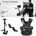 Pro Max A Camera Steadicam Load 20 5kg Carbon Fiber Stabilizer Sled Arm Vest(China (Mainland))