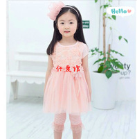Wholesale - Summer Korean fashion bowknot Short sleeve girls skirt