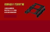 Free shipping Orico brp525-2s 5.25 optical drive bit 2.5 3.5 hard drive adapter ssd mount