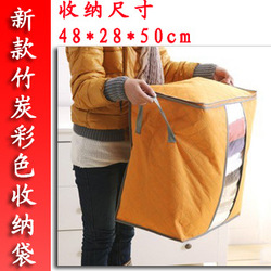 The transparent window manufacturers from off charcoal color quilts pouch storage bag sorting bags visualization trumpet(China (Mainland))