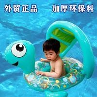 Baby swim ring infant turtle sun-shading seat ring swimming ring
