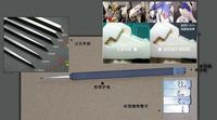 Free shipping,gundam model,Sculpture knife,carving tool,Conversion kit,