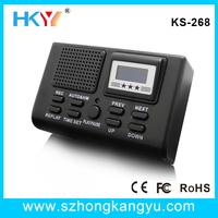 voice recorder KS-268, mobile phone recording and telephone recording device