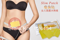 Free Shipping Slimming Navel Stick Slim Patch Magnetic Weight Loss Burning Fat Patch ( 30pcs/Hot )Selling!OPP BAGS ,NO BOXES