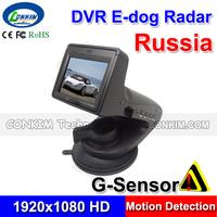 Radar Detector Car DVR Camera 1080 Full HD Car DVRs with E-dog G-Sensor Russia Or English Version Only