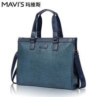 High-grade male ostrich grain cowhide business handbag/casual shoulder bag, 2 colors, free shipping!