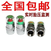 Car tyre airgauge wireless warning device Visual valve gas nozzle cap