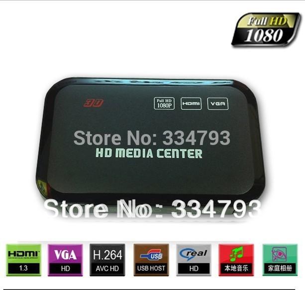Full HD 1080P USB External HDD Media Player with HDMI VGA SD Support MKV H.264 RMVB WMV(China (Mainland))
