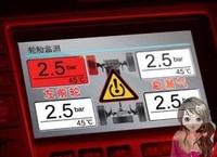 Steel mate t139 tpms tire pressure gauge tire pressure alarm dvd