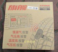 Steel mate t139 t123tpms tire alarm car dvd tire pressure