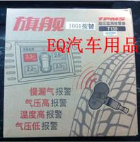 Steel mate t139 tire gauge tire pressure table car tyre airgauge tpms tire pressure alarm