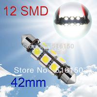 2pcs  42mm 12 SMD 5050 Pure White Dome Festoon Dashboard Car 12 LED Light Bulb Lamp Interior Lights C5W Led