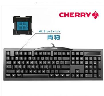 Mechanical Gaming Keyboard Cherry G80-3800 k2.0 Black USB 104 Layout Lasered Keys Cherry MX Blue Switch Dota 2 LOL(China (Mainland))
