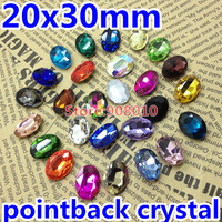 50pcs 20x30mm Pointback Oval Glass Crystal Fancy Stones Crystal AB,champagne,topaz More Colors For Choice,Jewelry Making,DIY