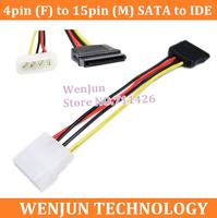 NEW SATA Power Cable 4pin (F) to 15pin (M) SATA to IDE hard drive cable 4 pin to 15 pin SATA Power Cable Free Shipping