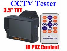 popular cctv test monitor