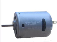 RS380 380 Brushed Motor for DIY RC Model Electric Car Airplane Boat
