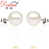 Daimi   Huge Pearl Earring Studs, Classic, Every Lady Should Have One Pair, 10-11mm Freshwater High Quality AAA Free Shipping