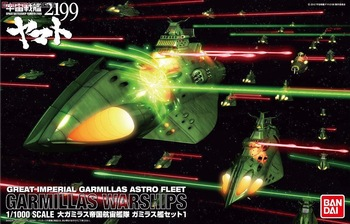 Bandai Japan Space battleship Yamato 2199 Gamilus destroyer set 1 (1 / 1000) June's production-(plastic model)