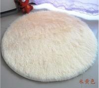 Beige  Round Washable super cute round rug living room bedroom bedside carpet  mat 120*120cm free shipping