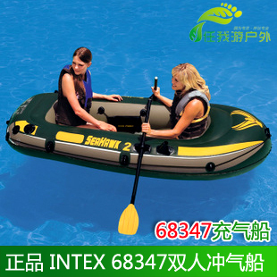 2015 Direct Selling Hot Sale Padel Rowing Boats Outboard Motor Intex 68347 Inflatable Boat Rubber Seahawks Double Fishing