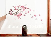 Sakura Flower butterfly Wall Sticker Room Vinyl Wall Decal Art DIY Decor Removable Wall Paper 45*60cm 2pcs/lot free shipping