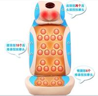 Free shipping+HIgh quality for multifunctional massage chair massage device full-body massage cushion massage machine
