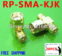 20pcs lot Free Shipping RP-SMA male to two RP-SMA female T RF adapter connector 3 way
