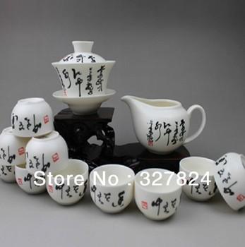 Freeshipping For tea ,ceramic kung fu tea set China tea pot