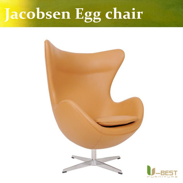 online get cheap leather egg chair alibaba group. Black Bedroom Furniture Sets. Home Design Ideas