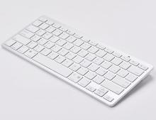 cheap keyboard iphone