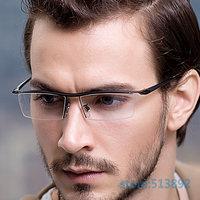 Myopia eyes frame eyeglasses frame Men box glasses frame metal titanium alloy glasses