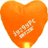 Hot sale 20PCS 6 Colorful Heart Chinese Fire Sky Lanterns Wishing Balloon Birthday Christmas Wedding Party Lamp , FREE SHIPPING